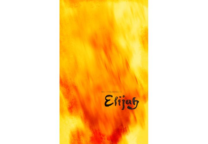 2pc_elijah